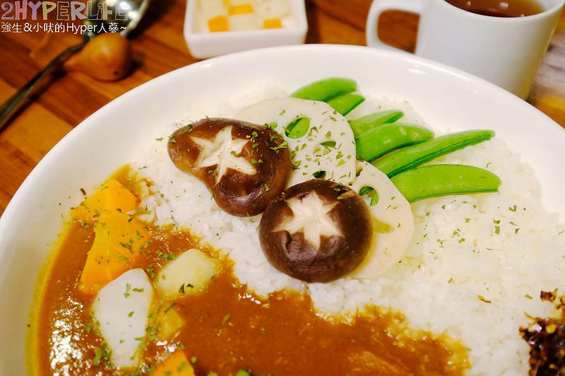 Offer curries 咖哩厚 台灣茶咖哩專賣店 (16)