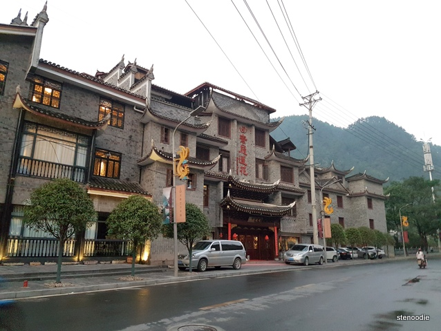 Fenghuang County street