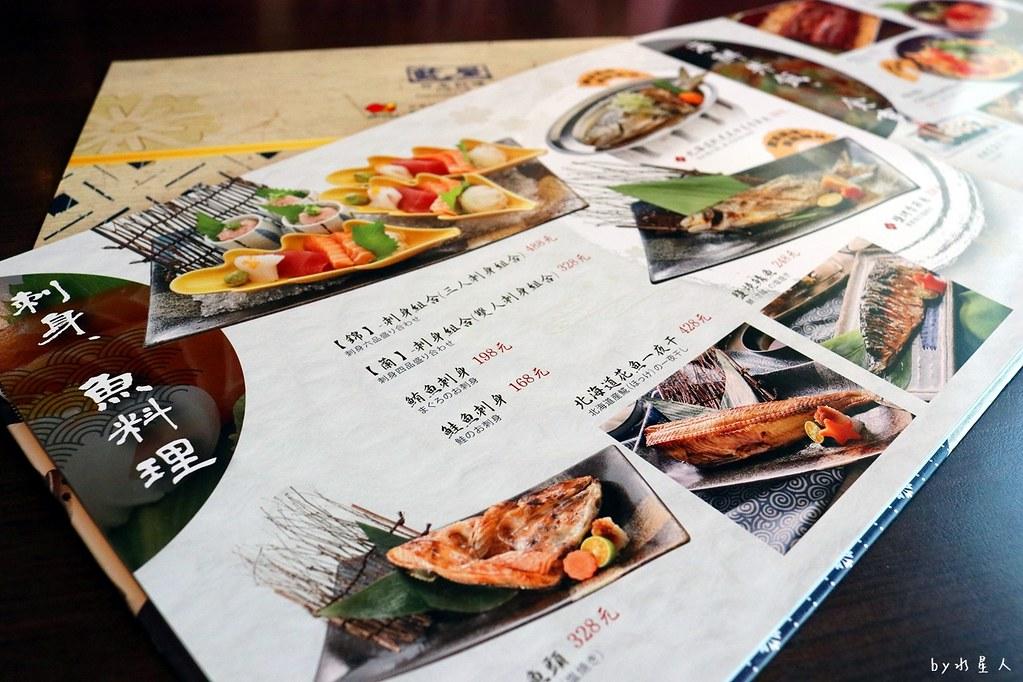 38327394426 d52084cfe0 b - 熱血採訪|藍屋日本料理和風御膳,暖呼呼單人火鍋套餐,銷魂和牛安格斯牛肉鑄鐵燒