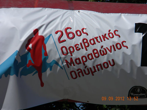 marathon_03