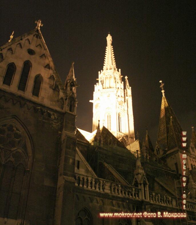 Столица Венгрии - Будапешт фото достопримечательностей