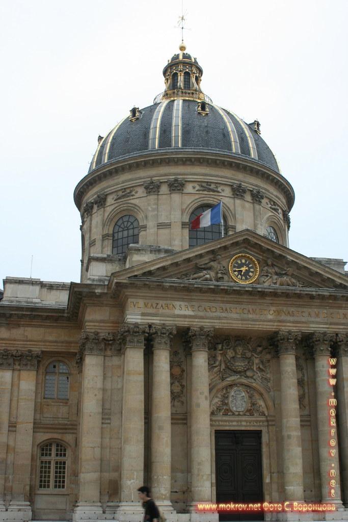 Исторический центр Парижа фотозарисовки