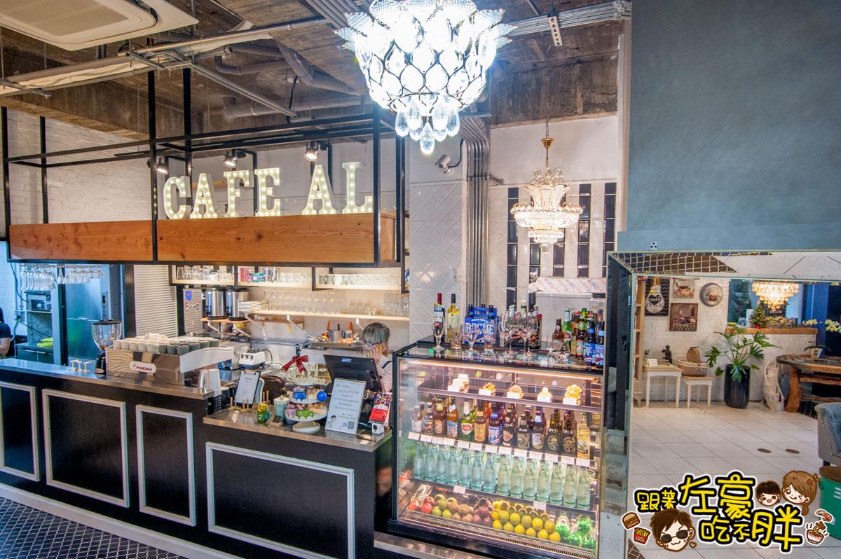 咖啡阿拉丁神燈CafeAL-89