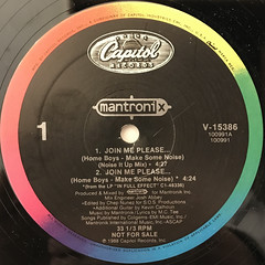 MANTRONIX:JOIN ME PLEASE...(HOME BOYS - MAKE SOME NOISE)(LABEL SIDE-A)