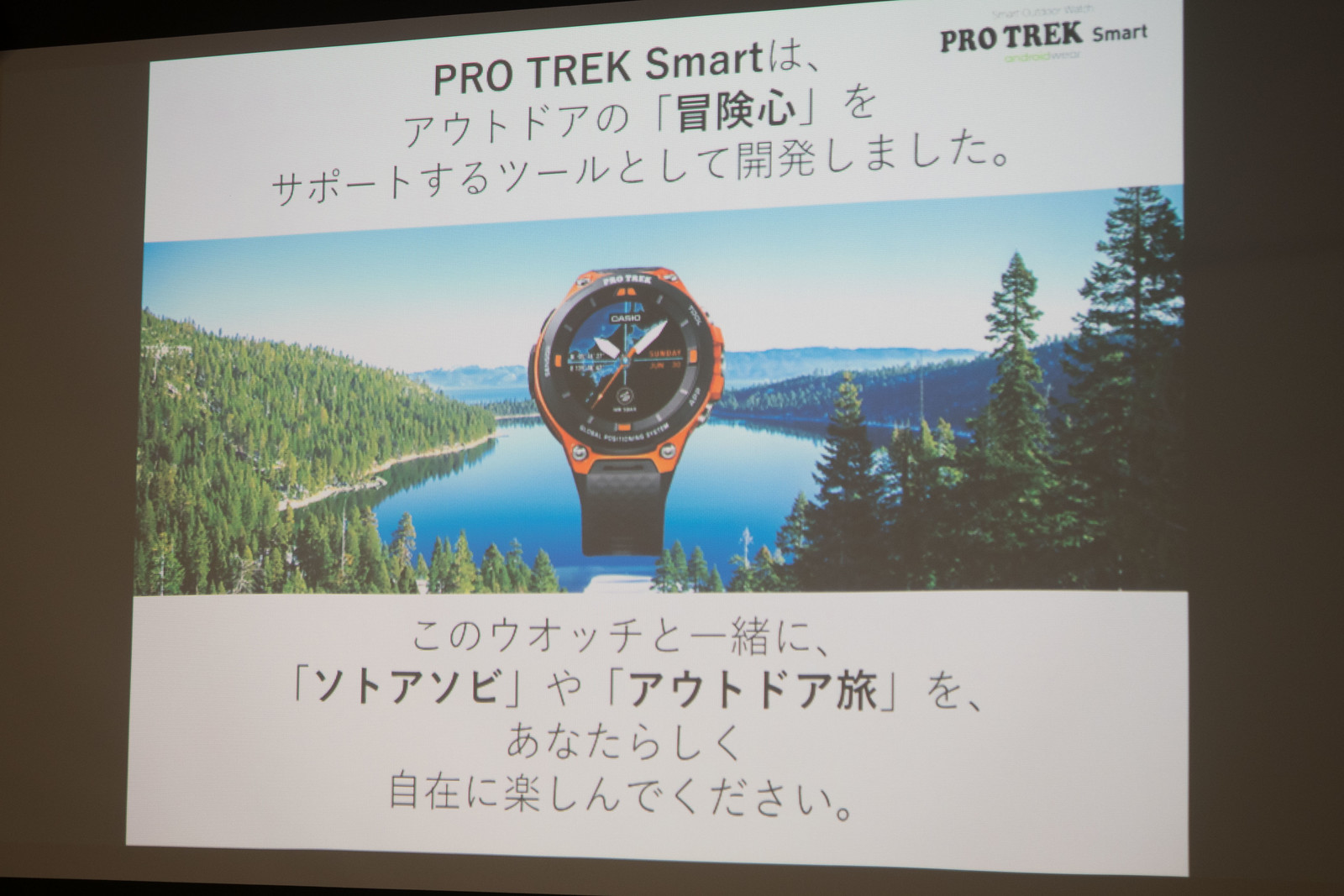 PRO_TREK_Smart-33