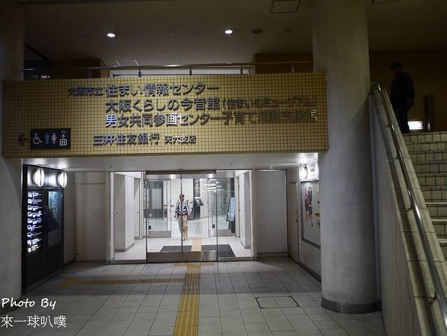 大阪今昔館74