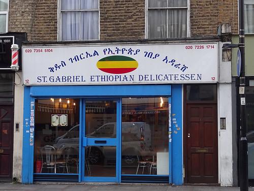 St Gabriel Ethiopian Delicatessen, Finsbury Park, London N4