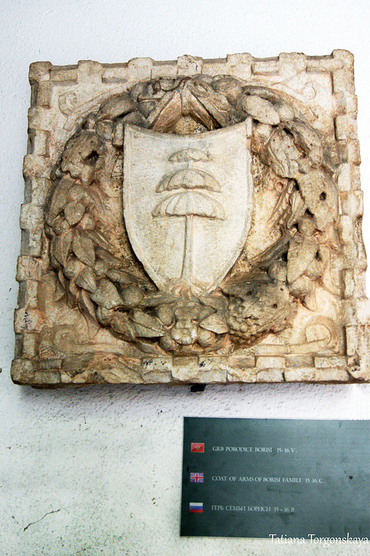 Герб семьи Бориси