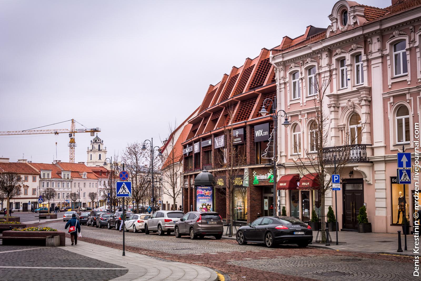Вильнюс. Старый город. Улица Пилес.