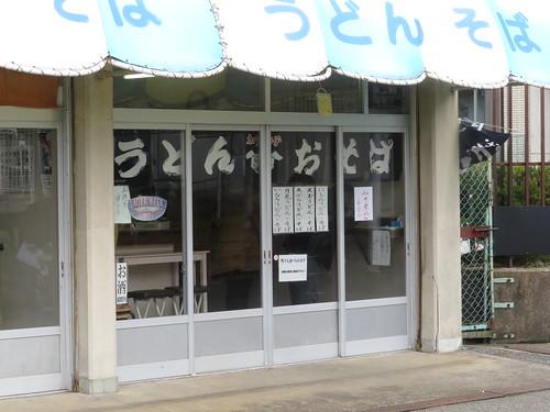 金沢競馬場の金沢麺栄