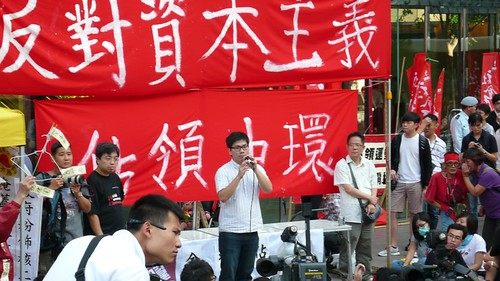 2011年佔領中環 交易廣場平台發言(2)