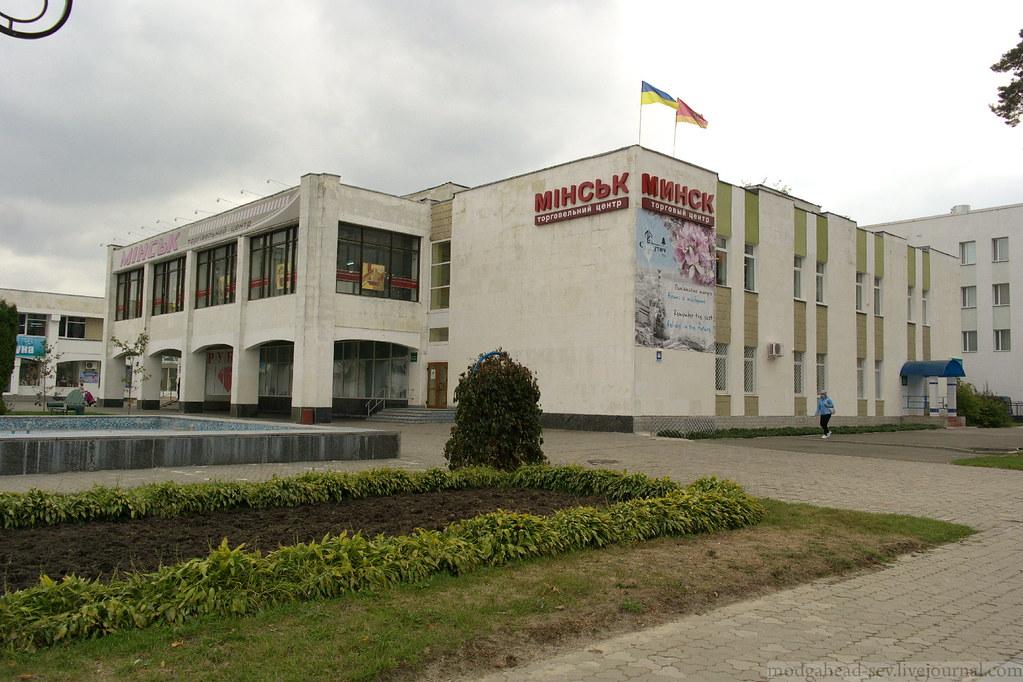 Slavutich-05
