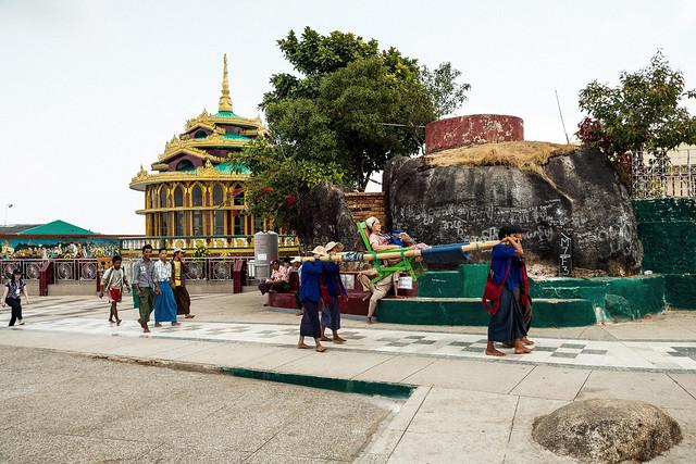 Myanmar #088