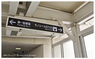 沖繩飴色食堂-3