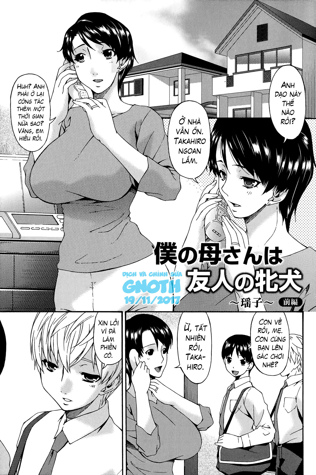 HentaiVN.net - Ảnh 6 - Boku no Kaa-san wa Yuujin no Mesuinu - My Mother is My Friends Slave - Chap 1
