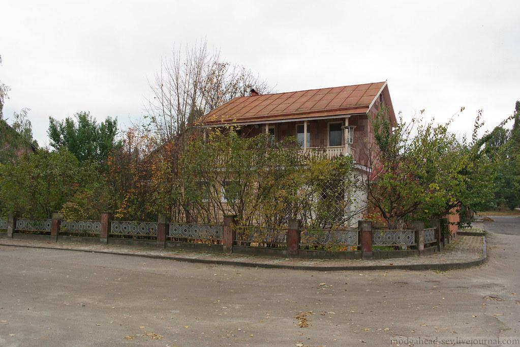 Slavutich-23