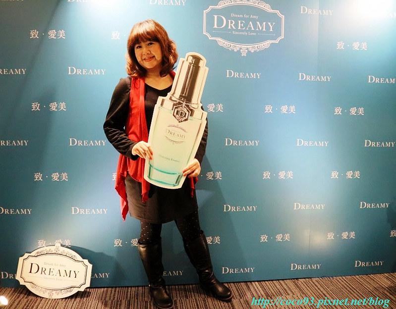 【Dreamy】綠色奇肌VIP體驗會 (49)