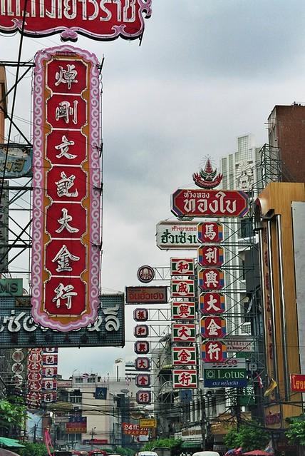 06 - Chinatown