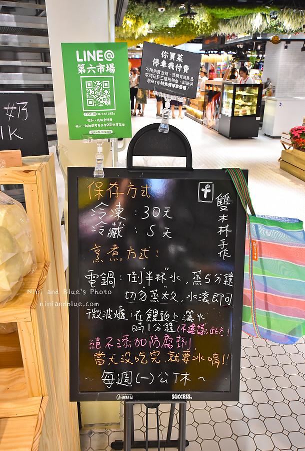 台中金典第六菜市雙木林饅頭01