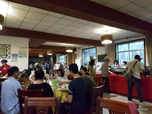 Hotel overflow dining room