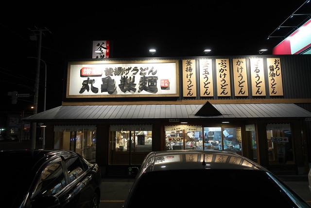 丸亀製麺14回目_01