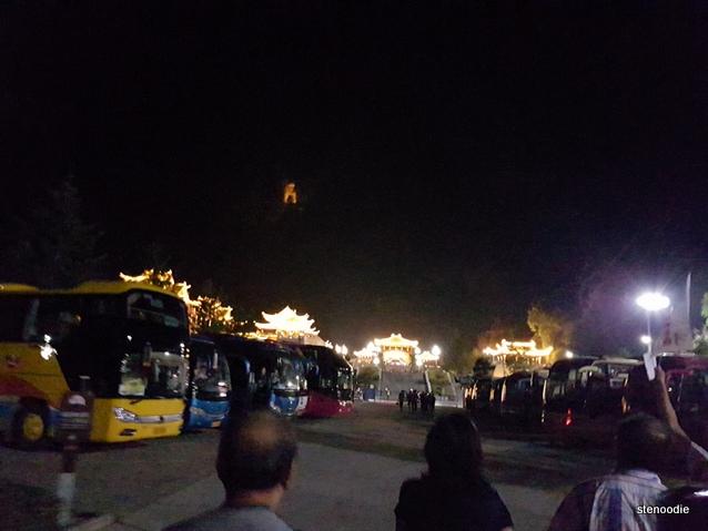 Tianmen Mountain show arrival
