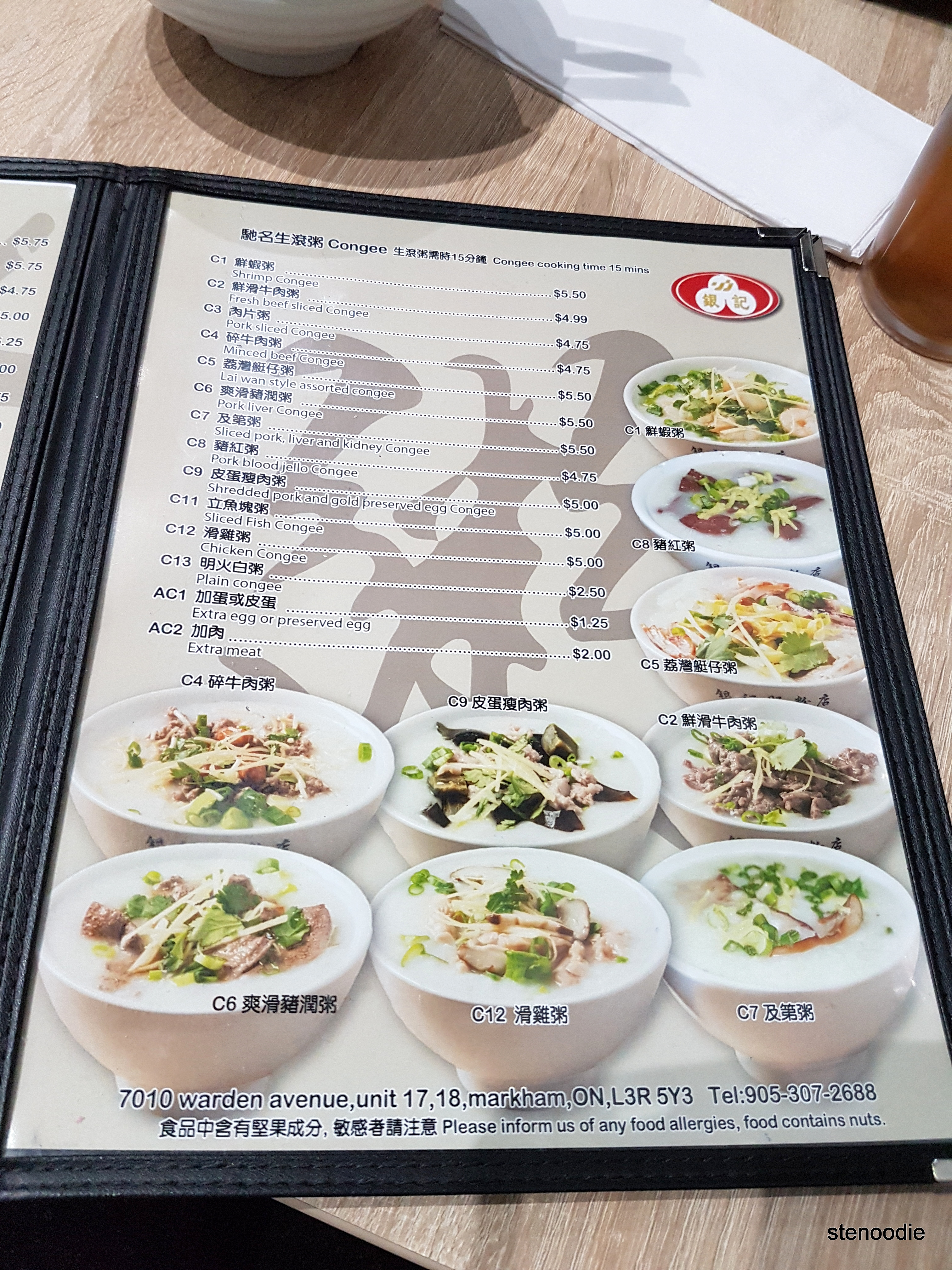 Yin Ji Chang Fen congee menu prices
