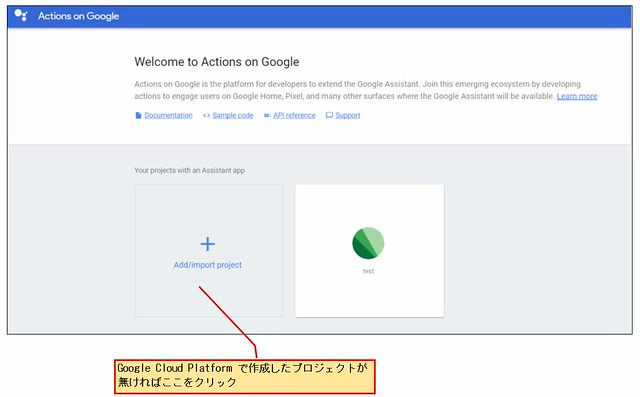 ActionsOnGoogle01