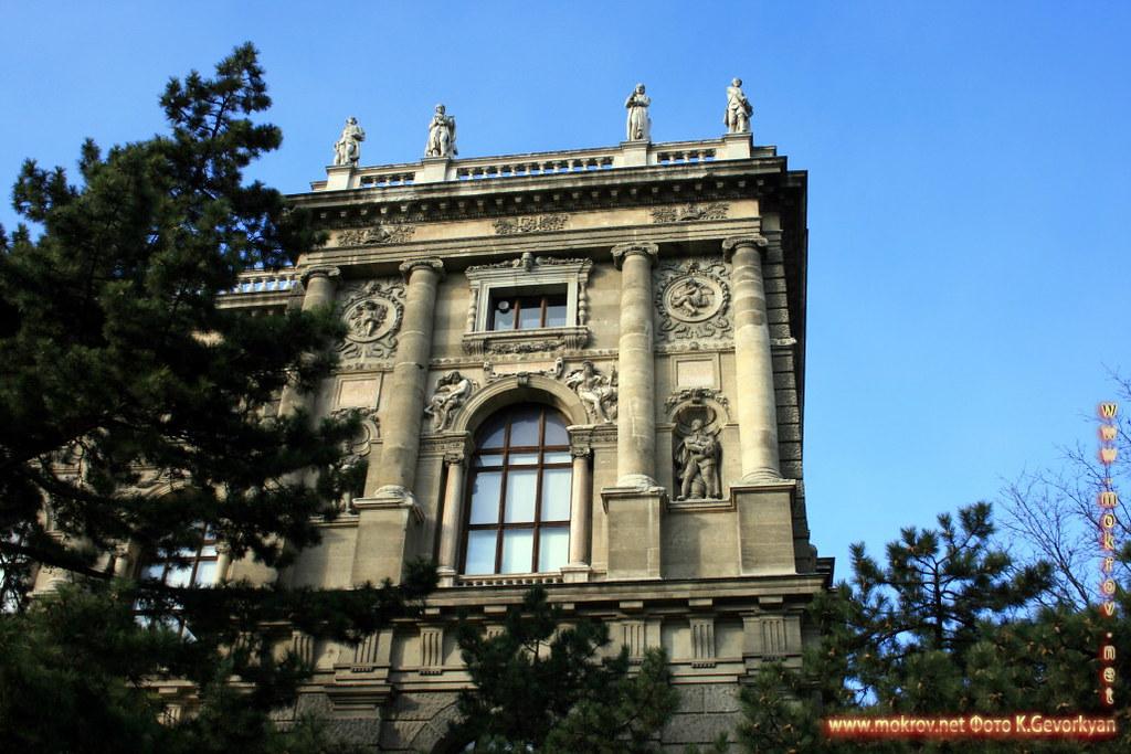 Австрия, Музей Сваровски. фото достопримечательностей