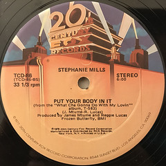 STEPHANIE MILLS:WHAT CHA GONNA DO WITH MY LOVIN'(LABEL SIDE-B)