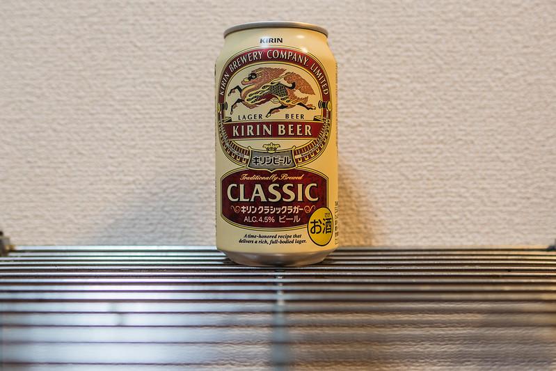 キリンクラシックラガーの缶