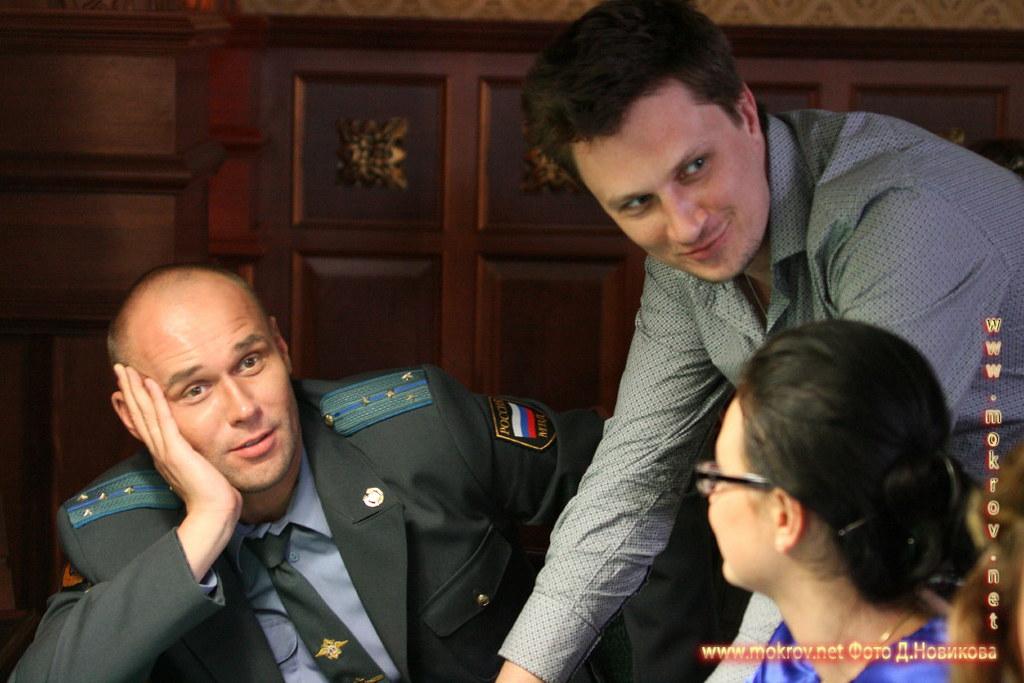 Максим Аверин,Тимур Алпатов.