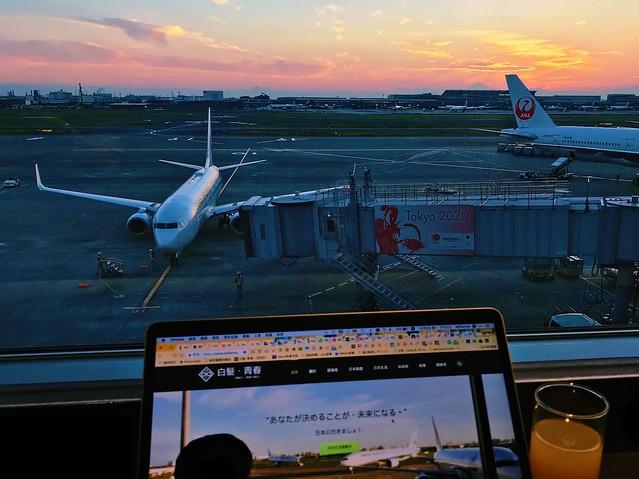 JAL Sakura Lounge at Tokyo Haneda Airport