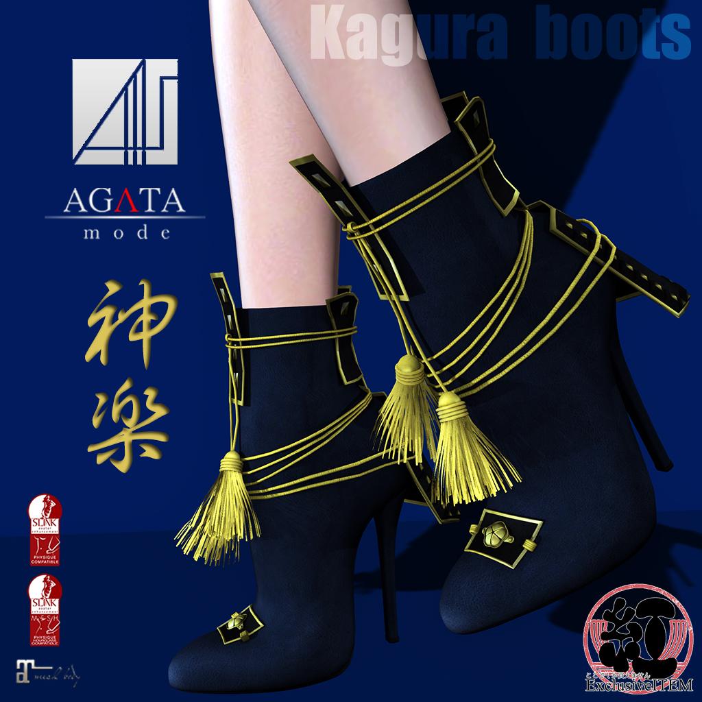 Kagura Kurenai exclusive item - TeleportHub.com Live!