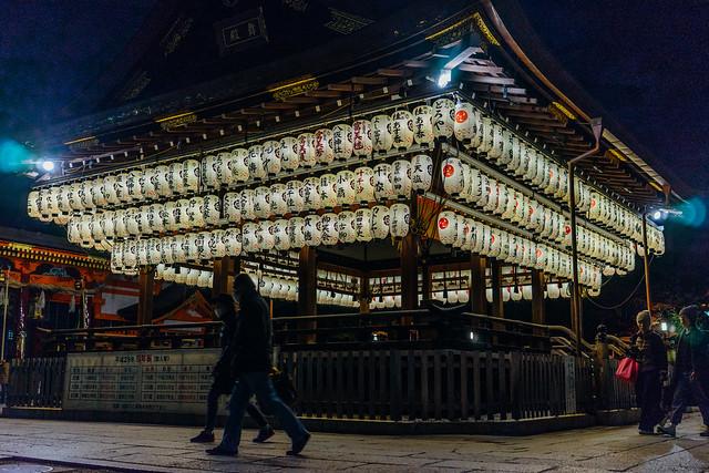 Kyoto_103