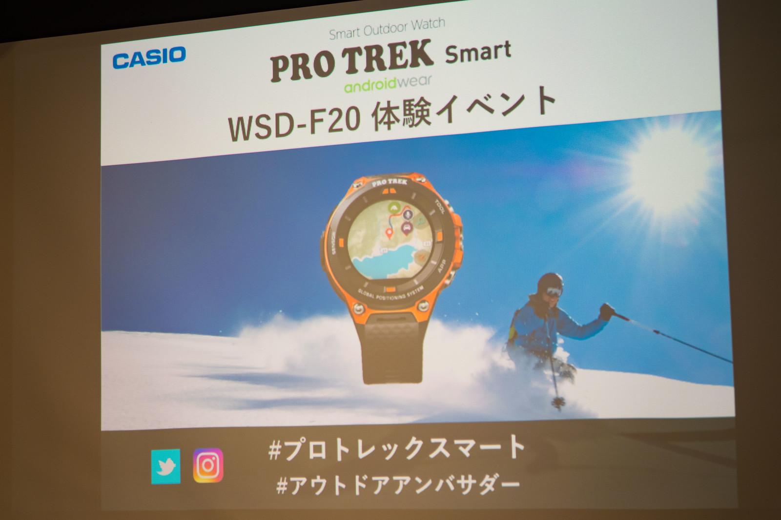 PRO_TREK_Smart-10