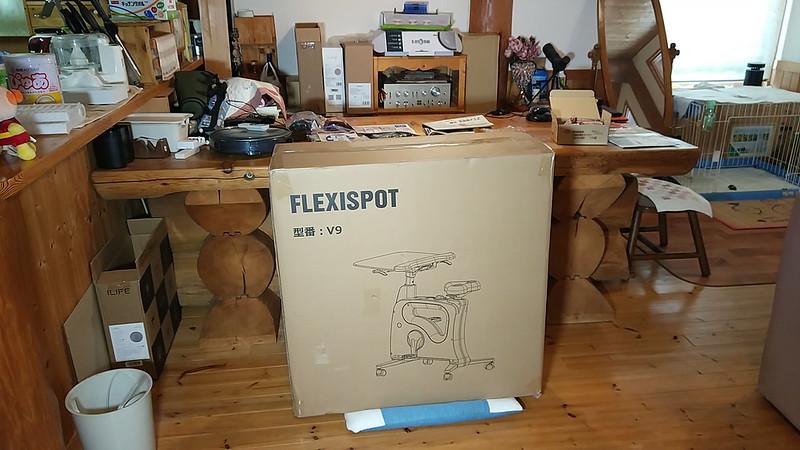 FlexiSpot Deskcise Pro 開封レビュー (1)