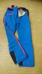 Dámské lyžařské kalhoty značky 2117 of Sweden - titulní fotka