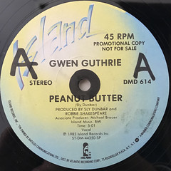 GWEN GUTHRIE:PEANUT BUTTER(LABEL SIDE-A)
