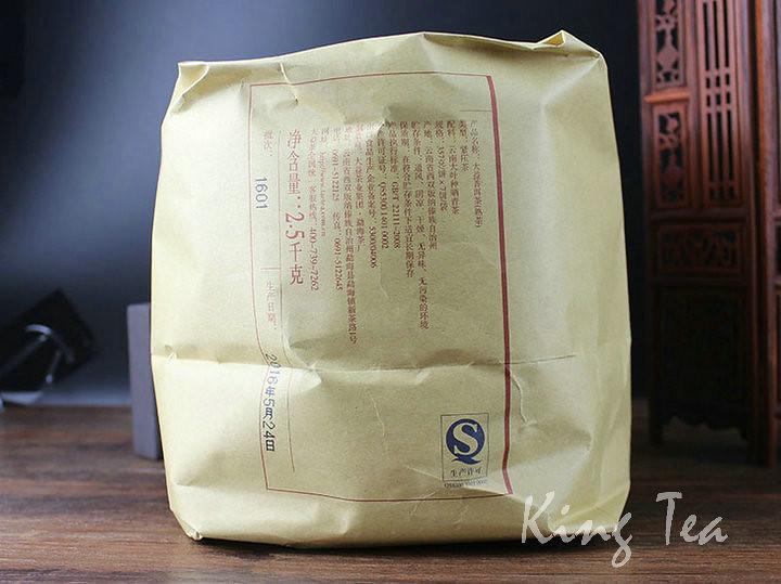 Free Shipping 2016 TAE DaYi YueChenYueXiang Cake 357g China YunNan MengHai Chinese Puer Puerh Ripe Tea Cooked Shou Cha Premium