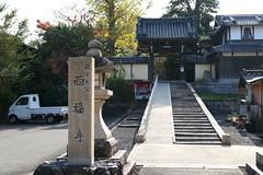 Photo:Entrance to Saifukuji (西福寺) By Greg Peterson in Japan