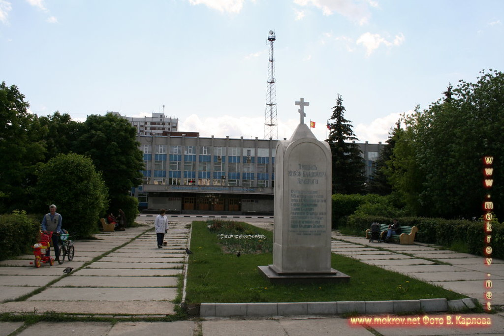 Город Серпухов прогулки туристов