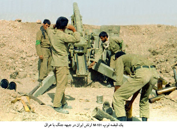 105mm-M101-iran-war-against-iraq-kjc-1