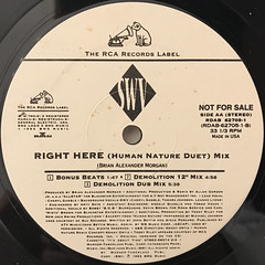 SWV:DOWNTOWN(DOWN LOW)(LABEL SIDE-B)