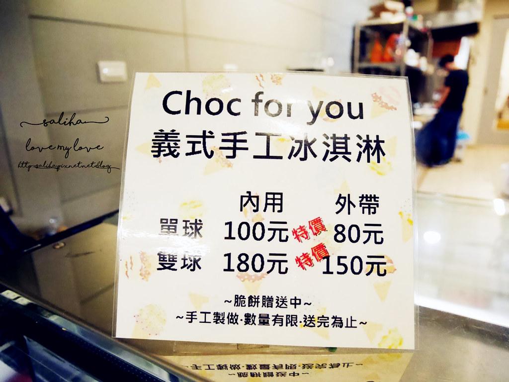 台北中山站約會餐廳推薦choc for you (24)