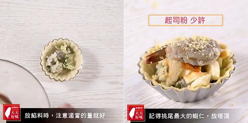 天天好味|<酥烤鮮蝦沙拉吐司塔>免做塔皮就能DIY的美味早餐 (4)