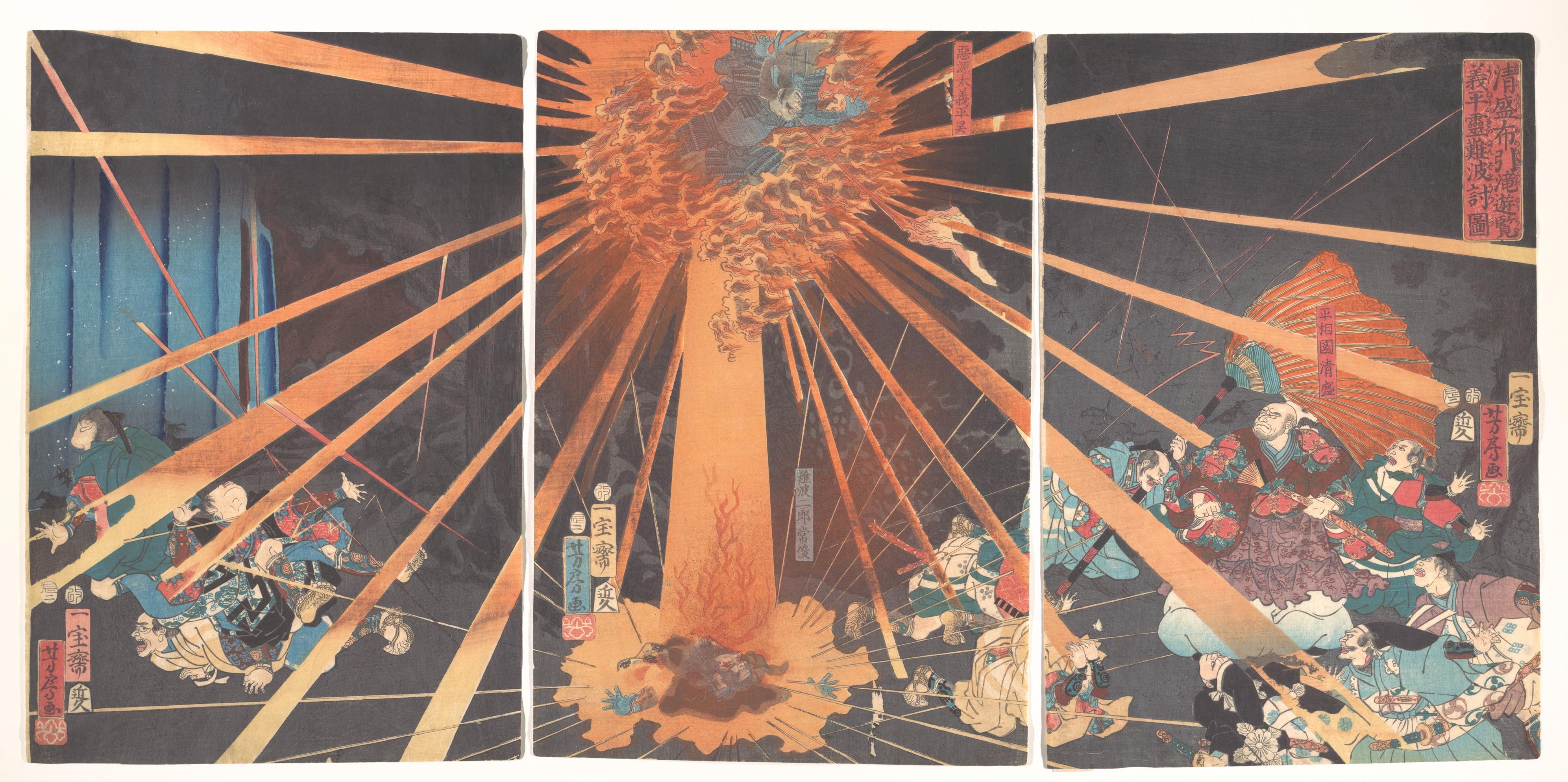 The Ghost of Akugenta Taking Revenge on Nanba at the Nunobiki Waterfall, 1856
