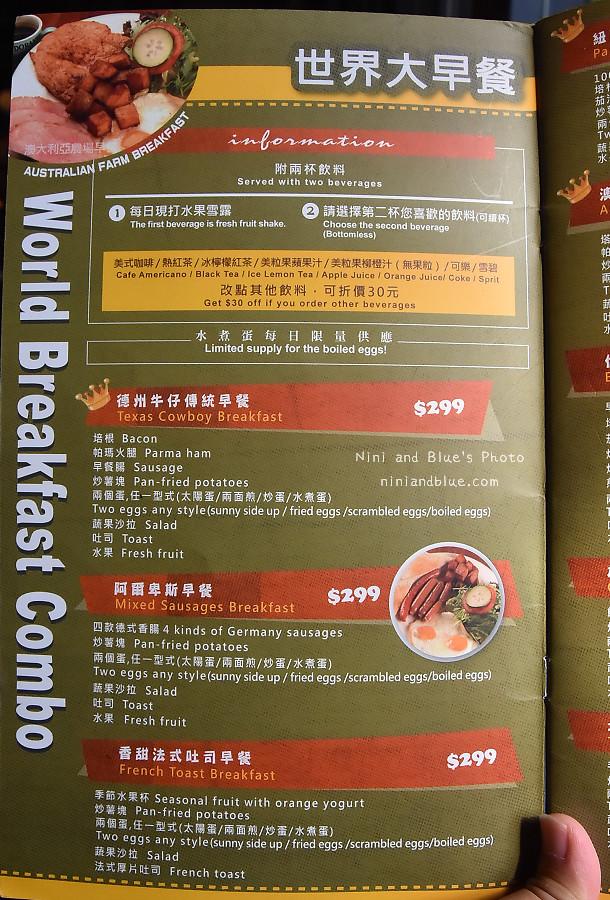 台中早午餐價位菜單奧樂美特02