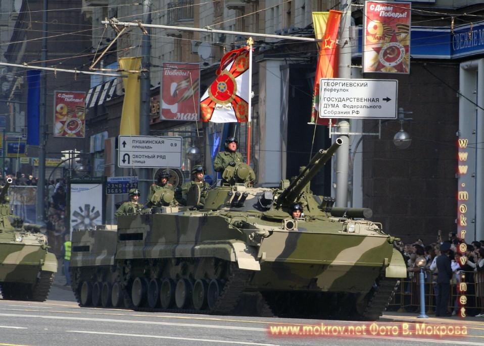 Военный парад 9 мая 2008 г. в Москве активный отдых с фотокамерой