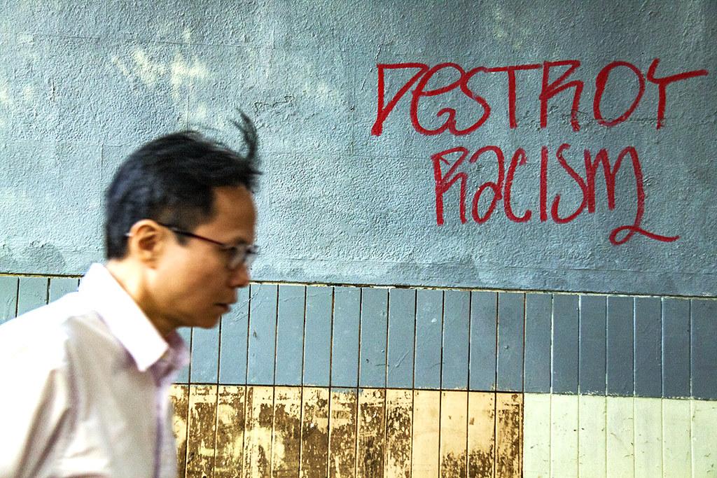DESTROY RACISM--Hong Kong